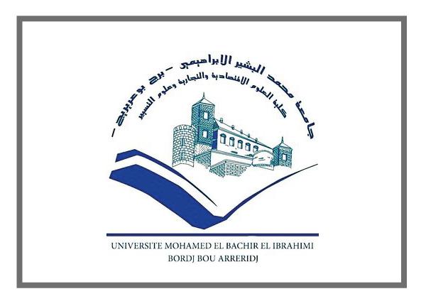 Université de Bordj Bou Arreridj (UBBA)